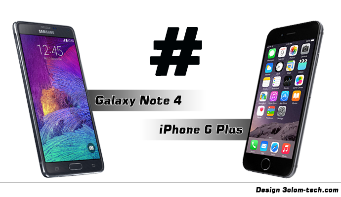مقارنة بين iPhone 6 Plus و Galaxy Note 4