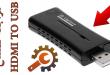 مراجعة مفتاح HDMI للحاسوب